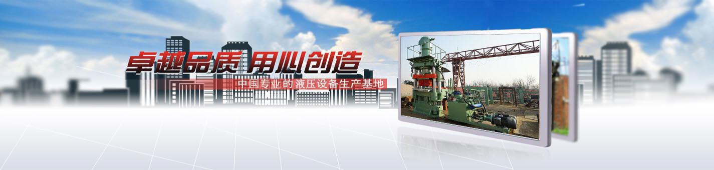 蒸压砖生产xian