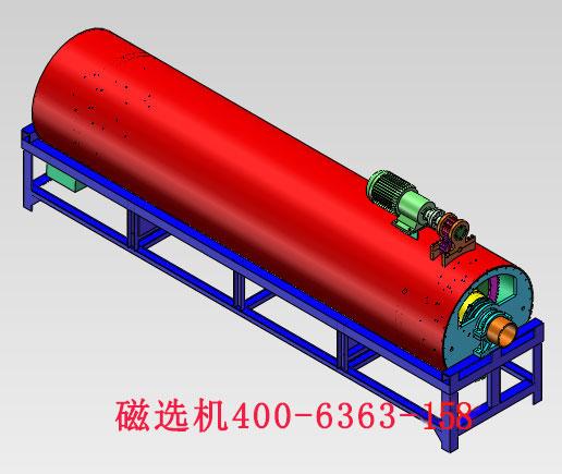 高效轴流式磁选机