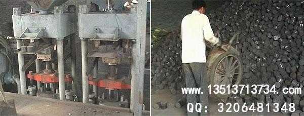 200吨金属xie压块ji