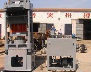 hua石粉压块机