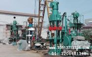 630吨金属xie压块机