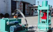 200吨金属xie压块机