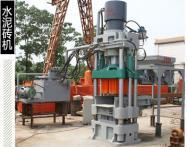 江苏水泥砖机